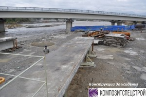 Усиление конструкций пролетного строения моста 1