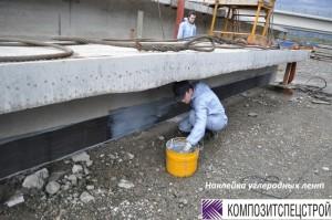 Усиление конструкций пролетного строения моста 3