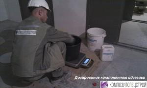 Усиление несущих конструкций АБК ООО Газпром добыча Ноябрьск 2