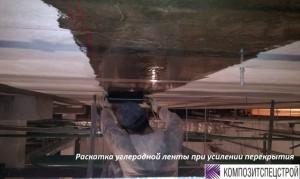 Усиление несущих конструкций АБК ООО Газпром добыча Ноябрьск 5