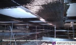 Усиление несущих конструкций АБК ООО Газпром добыча Ноябрьск 6
