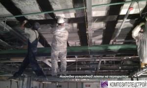 Усиление несущих конструкций АБК ООО Газпром добыча Ноябрьск 7