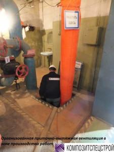 Ремонт и усиление перекрытия технического подполья центрального теплового пункта 3