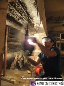 Ремонт и усиление перекрытия технического подполья центрального теплового пункта 4