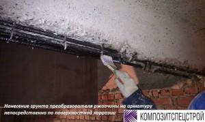 Ремонт и усиление перекрытия технического подполья центрального теплового пункта 5