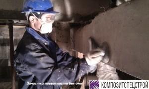 Ремонт и усиление перекрытия технического подполья центрального теплового пункта 6