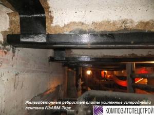 Ремонт и усиление перекрытия технического подполья центрального теплового пункта 13