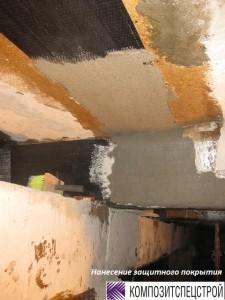 Ремонт и усиление перекрытия технического подполья центрального теплового пункта 15