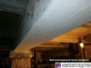 Ремонт и усиление перекрытия технического подполья центрального теплового пункта 16
