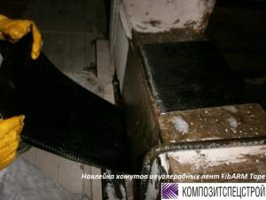 7.-Наклейка-хомутов-из-углеродных-лент-FibARM-Tape1-300x225