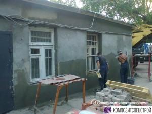 8.-Вид-здания-после-оштукатуривания
