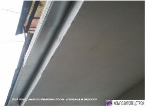 Проект ремонта и усиления типового балкона жилых домов серии I-510 12