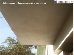 Проект ремонта и усиления типового балкона жилых домов серии I-510 13