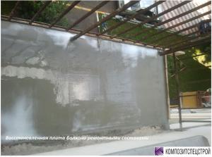 Проект ремонта и усиления типового балкона жилых домов серии I-510 6
