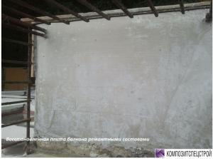 Проект ремонта и усиления типового балкона жилых домов серии I-510 7