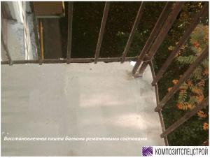 Проект ремонта и усиления типового балкона жилых домов серии I-510 8