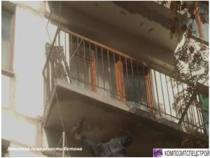 Проект ремонта и усиления типового балкона жилых домов серии I-510 9