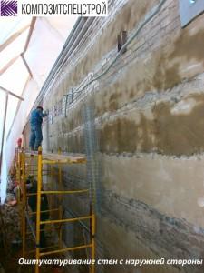 22.-Оштукатуривание-стен-с-наружней-стороны