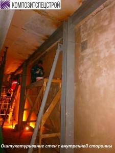 23.-Оштукатуривание-стен-с-внутренней-стороны