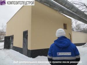 27.-Вид-центрального-теплового-пункта-после-ремонта