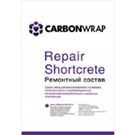 Материалы для ремонта бетона CARBONWRAP® Repair Shotcrete