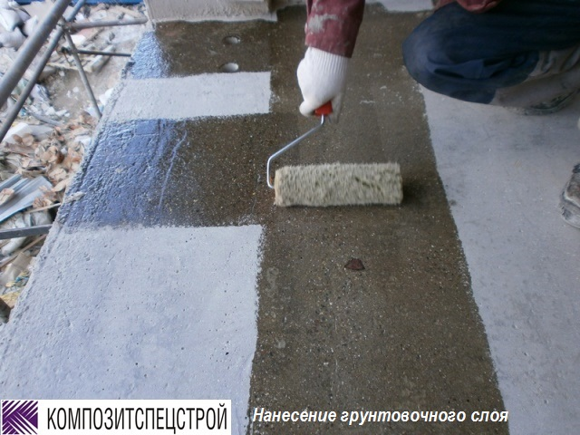 2.-Нанесение-грунтовочного-слоя