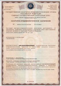 MCI_2020_СЭС_лицо-213x300