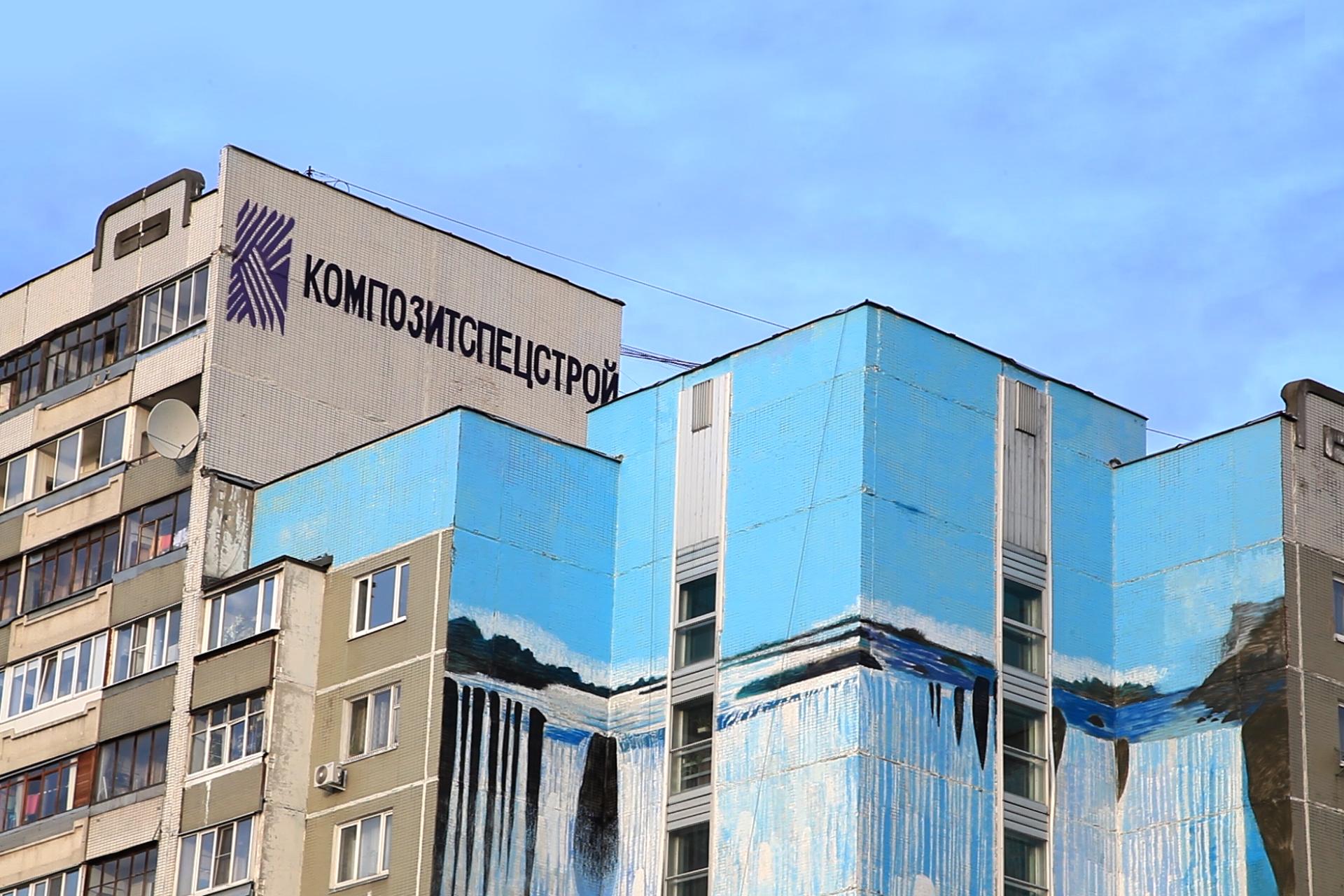 Комплексный ремонт зданий сооружений