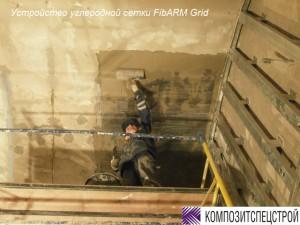 5.-Устройство-углеродной-сетки-FibARM-Grid1
