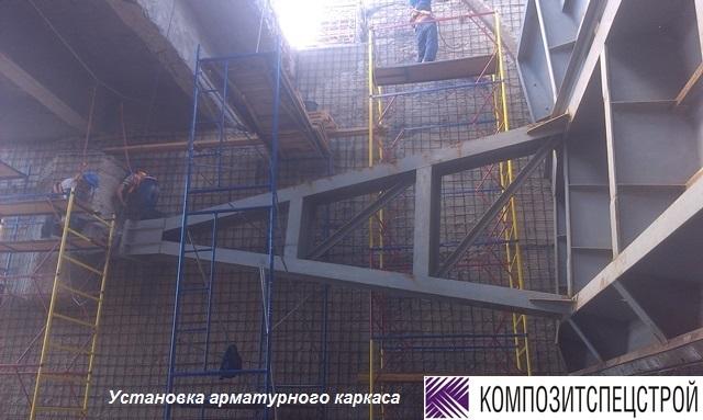 013.-Установка-арматурного-каркаса