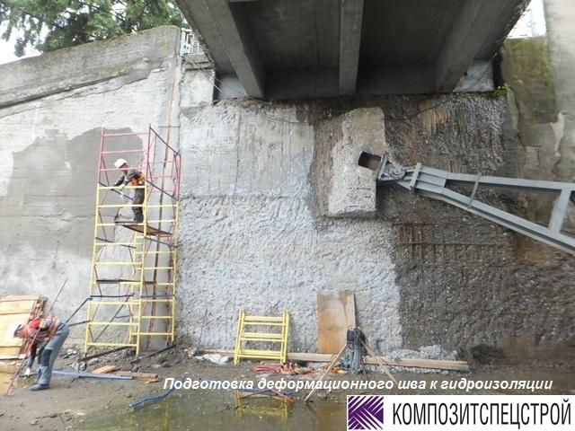 025.-Подготовка-деформационного-шва-к-гидроизоляции