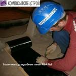 Гидроизоляция технического подполья и усиление плит перекрытий жилого дома 13