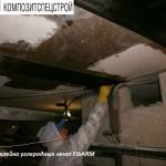 Гидроизоляция технического подполья и усиление плит перекрытий жилого дома 14