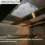 Гидроизоляция технического подполья и усиление плит перекрытий жилого дома 15