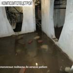 Гидроизоляция технического подполья и усиление плит перекрытий жилого дома 1