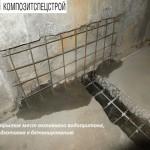Гидроизоляция технического подполья и усиление плит перекрытий жилого дома 3