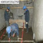 Гидроизоляция технического подполья и усиление плит перекрытий жилого дома 4