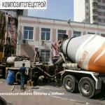 Гидроизоляция технического подполья и усиление плит перекрытий жилого дома 5