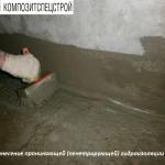 Гидроизоляция технического подполья и усиление плит перекрытий жилого дома 7