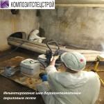 Гидроизоляция технического подполья и усиление плит перекрытий жилого дома 9