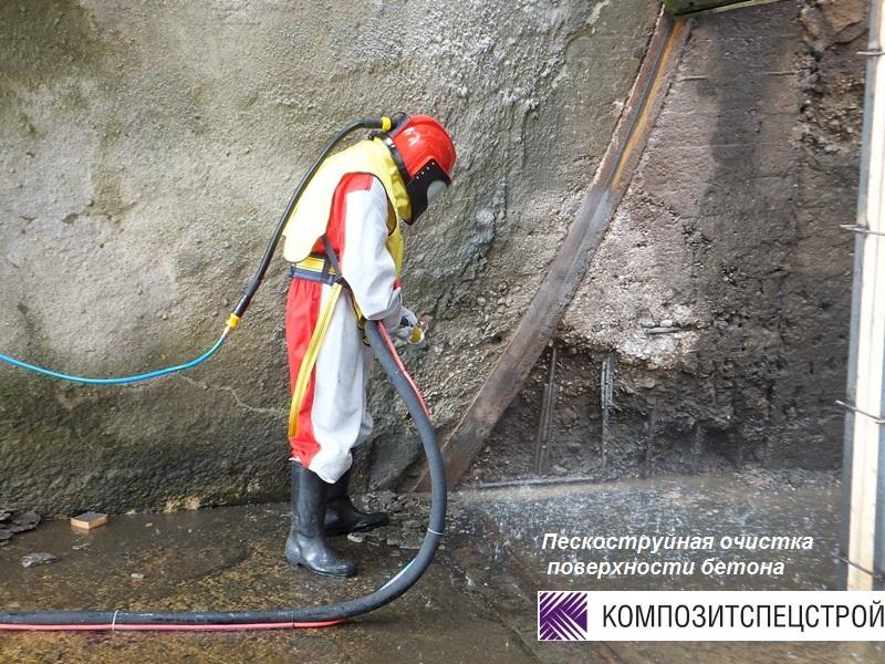 009.-Пескоструйная-очистка-поверхности-бетона