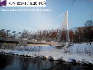 014.-Общий-вид-моста-после-окончания-работ