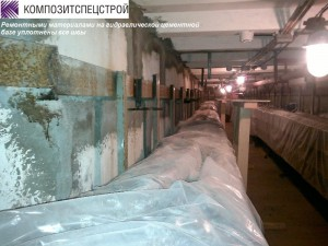 7.-Ремонтыми-материалами-на-гидравлической-цементной-базе-уплотнены-все-швы