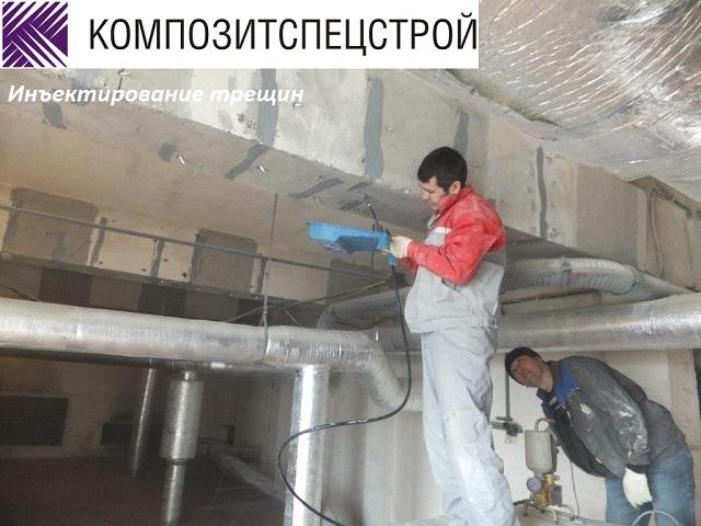 проектирование реконструкции зданий № 2
