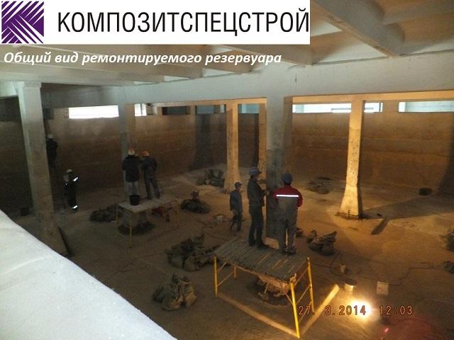 проектирование реконструкции зданий № 1