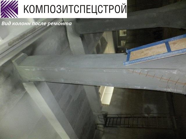 Вид колонн после ремонта