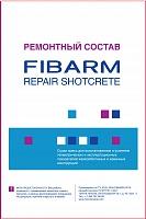 Материалы для ремонта бетона FibArm Repair Shotcrete