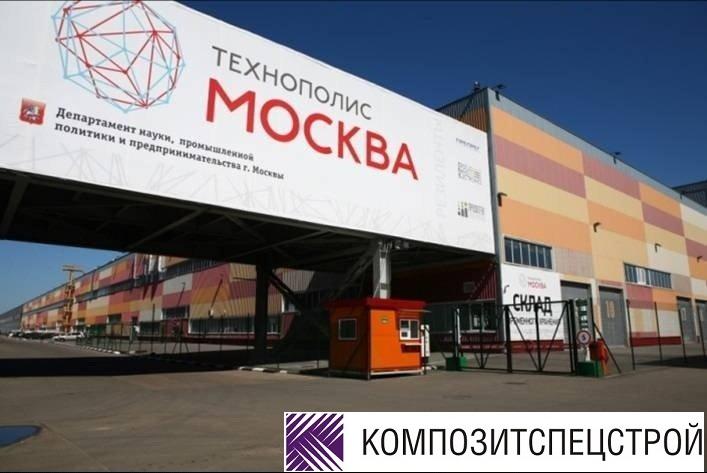 Коммуникационный коллектор, Технополис Москва, г. Москва, 2014 1